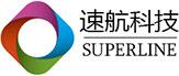 深圳市速航科技发展有限公司