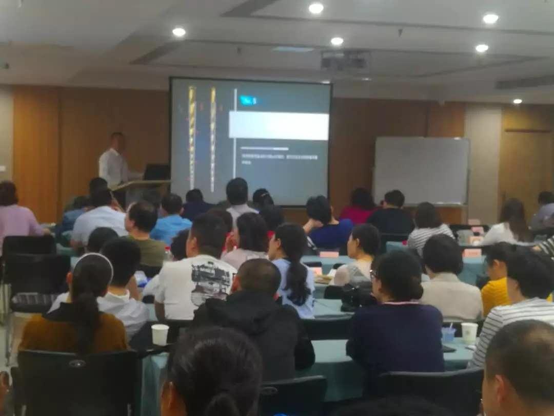【励志前行,共赢未来】速航四月科室会活动报导!