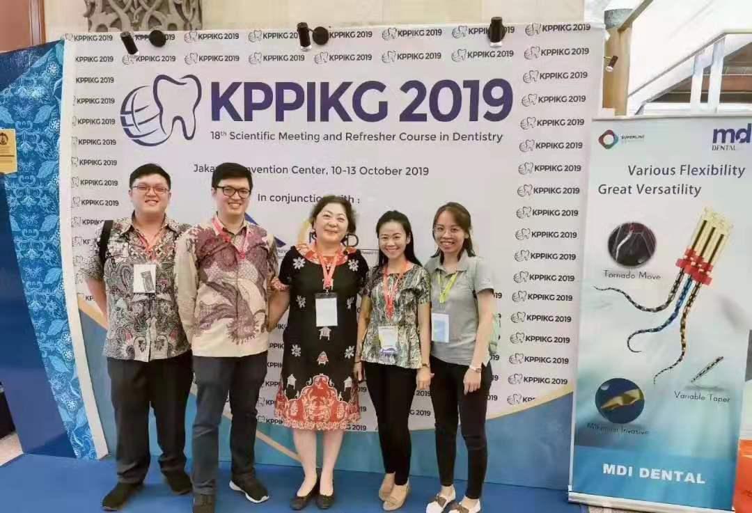 KPPIKG 2019 印尼牙科展会圆满结束!